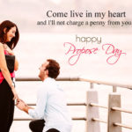 Propose Day Date In 2021 Tumblr