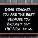 Quotes For Teachers From Students Thank You