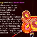 Rakhi Sms For Brother Twitter