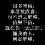 Sad Chinese Quotes Pinterest