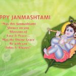 Shree Krishna Janmashtami Wishes Twitter