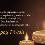 Simple Diwali Wishes Twitter