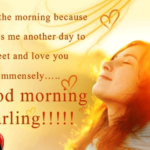 Sweet Love Morning Message For My Wife Twitter