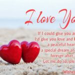 Valentine Day Propose Messages