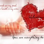 Valentine's Day Heart Touching Quotes Facebook