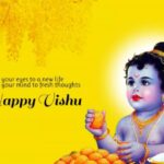 Vishu Wishes Images Facebook