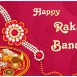 Wishes For Raksha Bandhan In Hindi Facebook